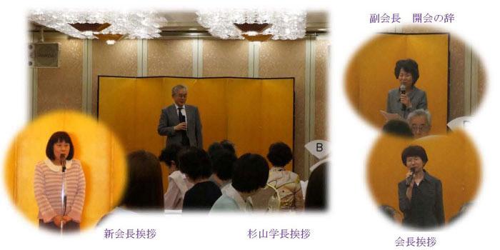 平成27年度 桃林同窓会総会
