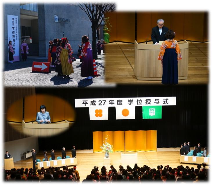 平成27年度 岐阜市立女子短期大学学位授与式(第66回卒業式)